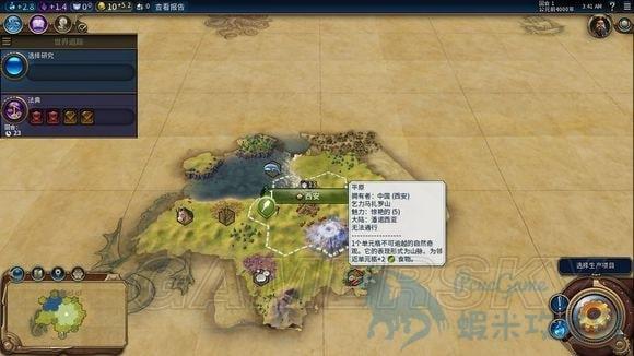 文明帝國 6 查看地圖種子方法 怎麼看地圖種子
