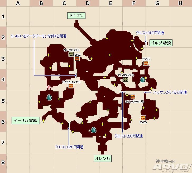 勇者鬥惡龍 英雄集結2 全地圖數據及怪物位置