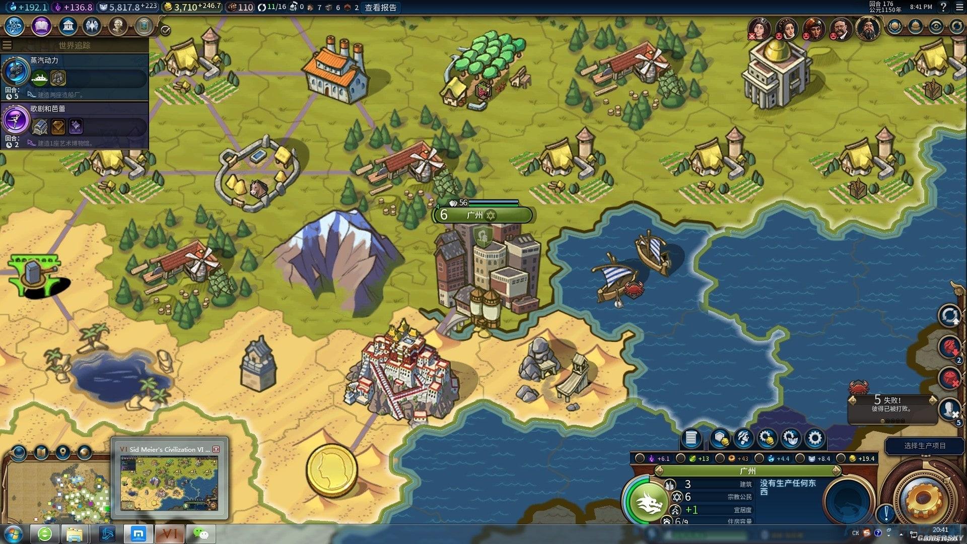 文明帝國 6 宗教勝利玩法攻略 宗教勝利怎麼玩