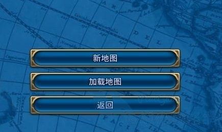 文明帝國 6 地圖編輯器開啟使用方法 文明帝國 6地圖編輯器怎麼用