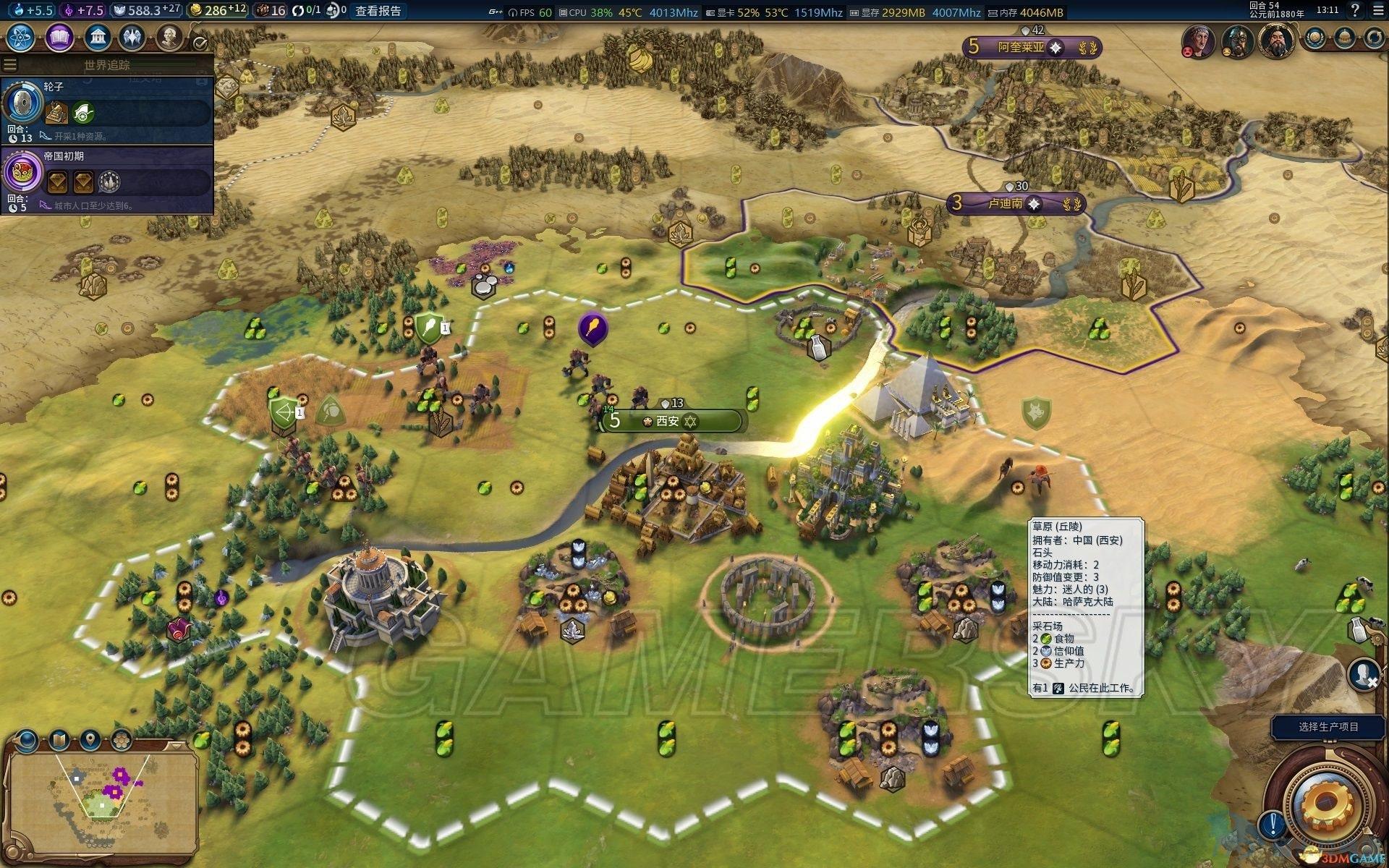 文明帝國 6 神級難度四大奇迹開局攻略