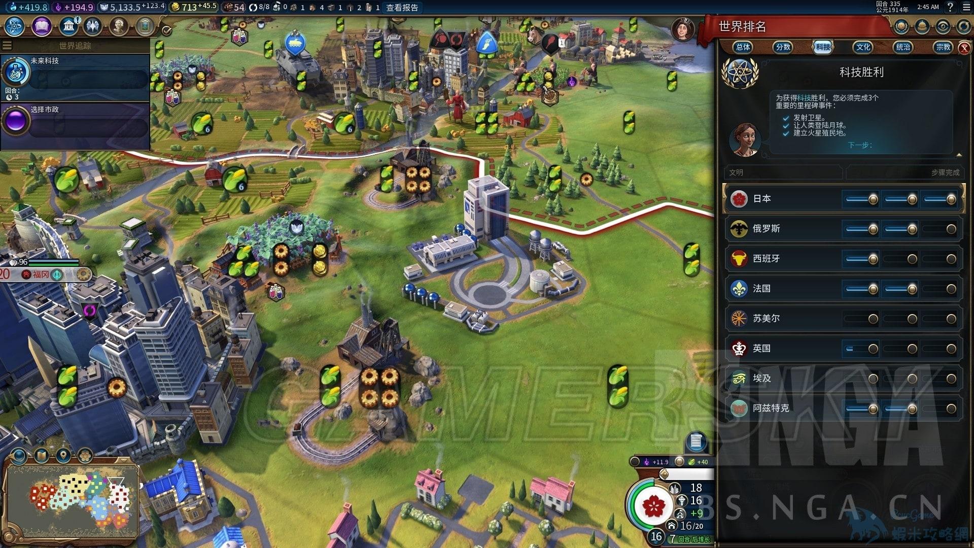 文明帝國 6 日本科技勝利心得 日本神級標準科技勝利技巧