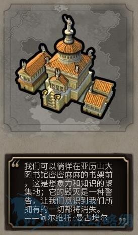 文明帝國 6 全奇觀效果建造條件及實用性評價 文明帝國 6怎麼建造奇觀