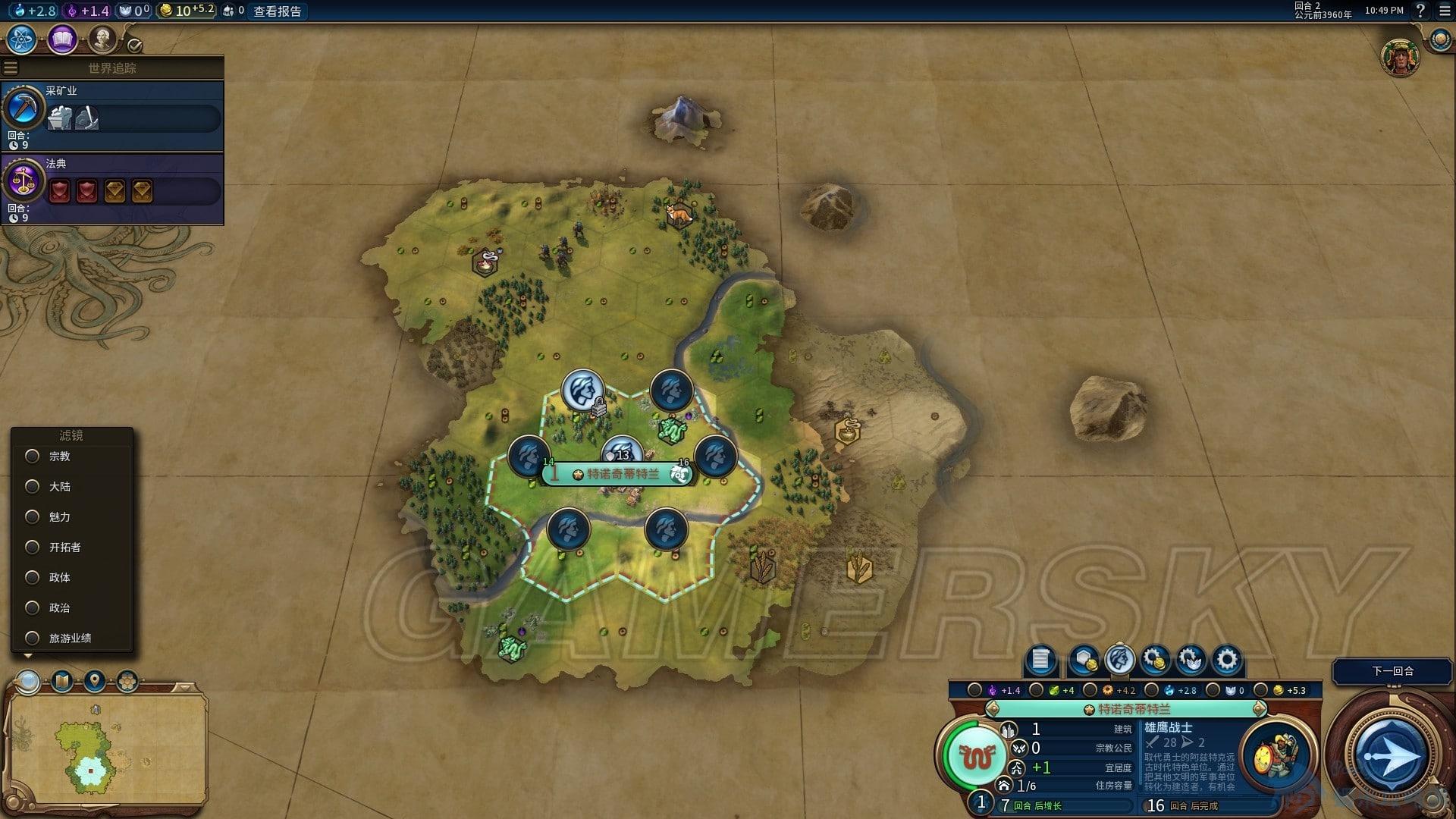 文明帝國 6 阿茲特克神級標準征服心得