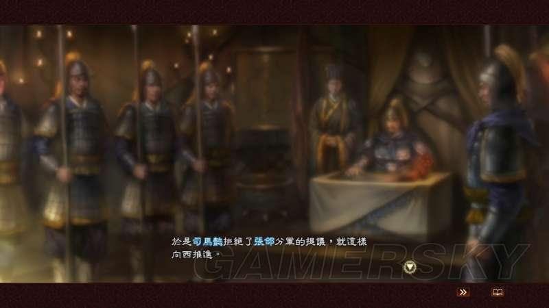 三國志13威力加強版 自定義劇情、武將mod合集第二彈