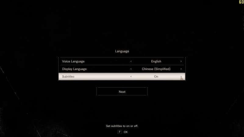 惡靈古堡7 設定中文方法介紹 惡靈古堡7怎麼設定中文
