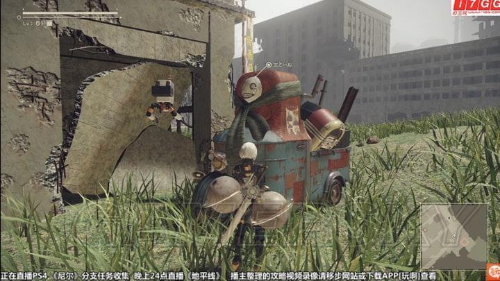 尼爾 自動人形 武器強化素材獲取方法