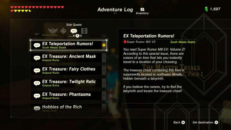 薩爾達傳說荒野之息 DLC防具及面具位置