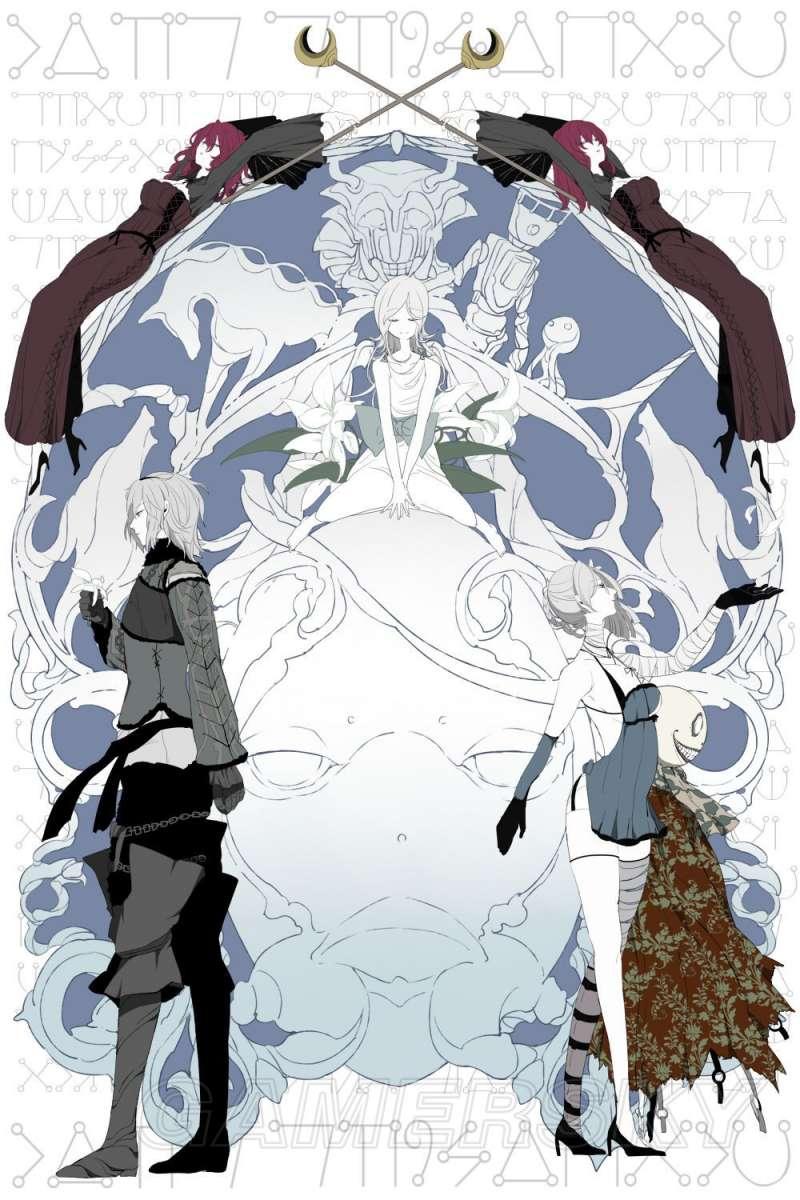 尼爾 自動人形 及龍背上的騎兵 大事年表與世界觀劇情分析