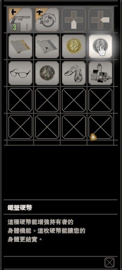 惡靈古堡7 全通關獎勵解鎖方法及效果
