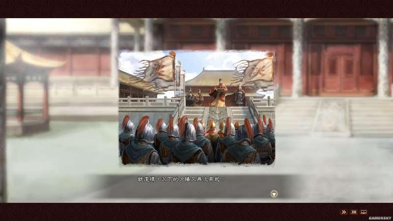 三國志13威力加強版 結局圖文 各威名路線結局介紹