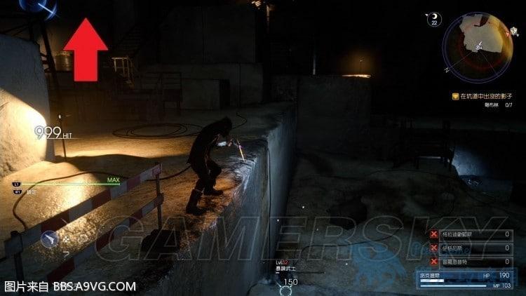 最終幻想 15 Final Fantasy XV(FF15) 巴爾拔礦坑幻影劍獲取方法 巴爾拔礦坑幻影劍在哪