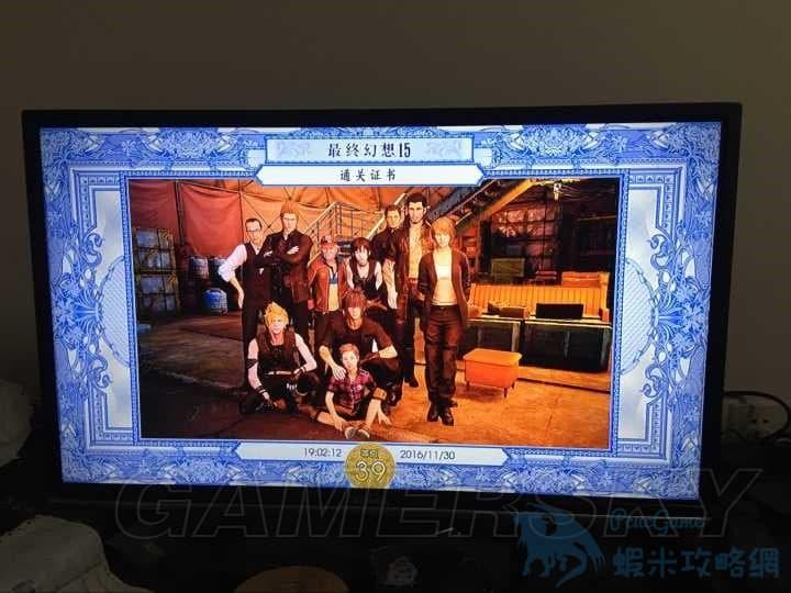 最終幻想 15 Final Fantasy XV(FF15) 新手攻略 魔法及戰鬥等新手技巧介紹