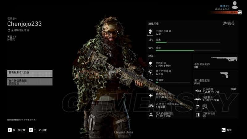 火線獵殺荒野 全方位玩法技巧與心得分享 武器地圖及潛入玩法詳解