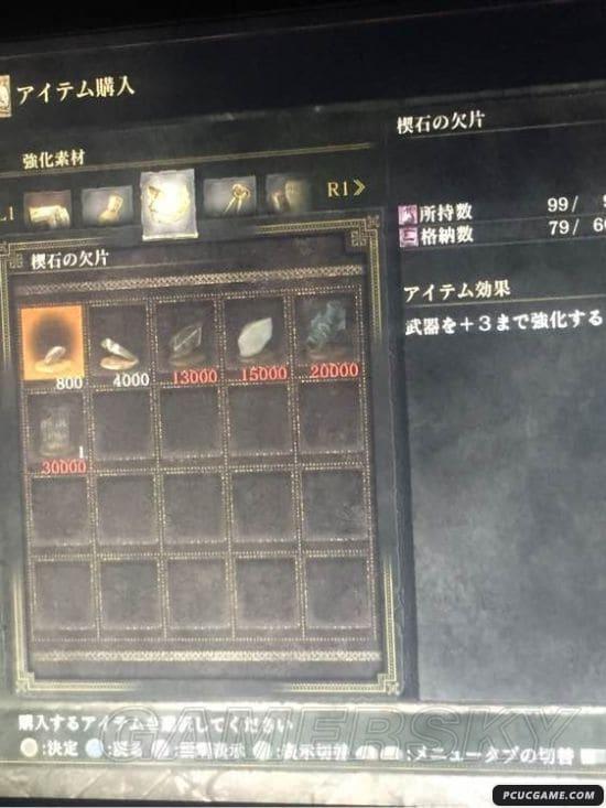 黑暗靈魂3 全武器屬性及補正 武器大全