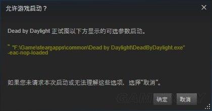黎明死線 Dead by Daylight CE修改血球圖文教學 怎麼修改血球