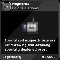 星界邊境 最強武器推薦及獲得方法 什麼武器好用