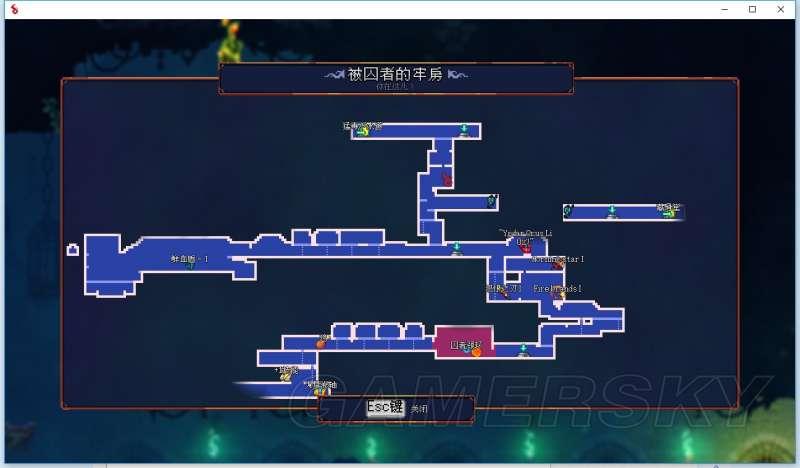 死亡細胞 6.1新武器道具介紹 6月1日版本改動