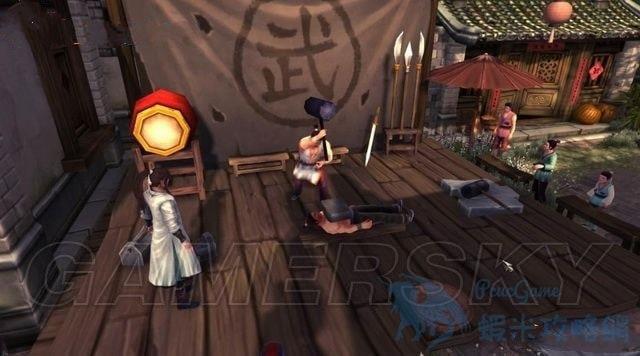 俠客風雲傳前傳 洛陽城支線任務及可收集物品