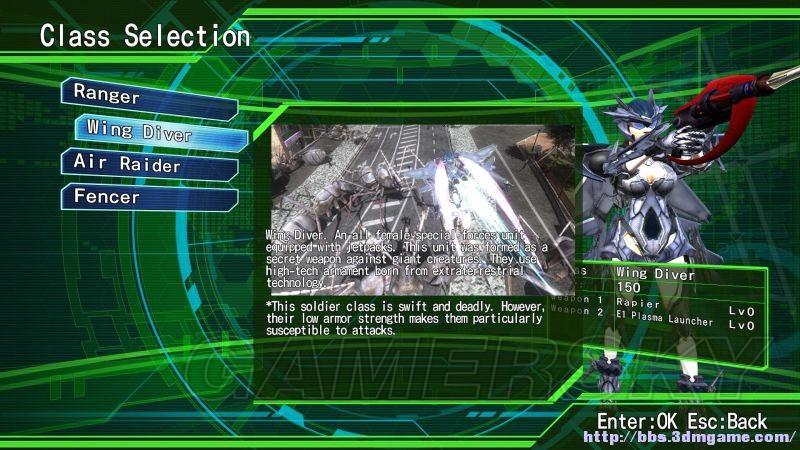 地球防衛軍4.1 圖文攻略 全職業武器及戰鬥系統圖文攻略