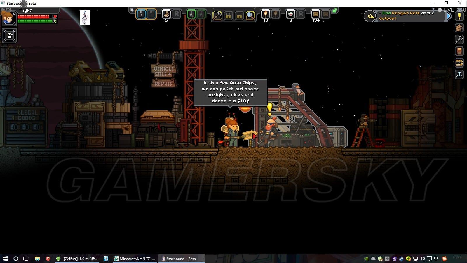 星界邊境 正式版全任務圖文攻略