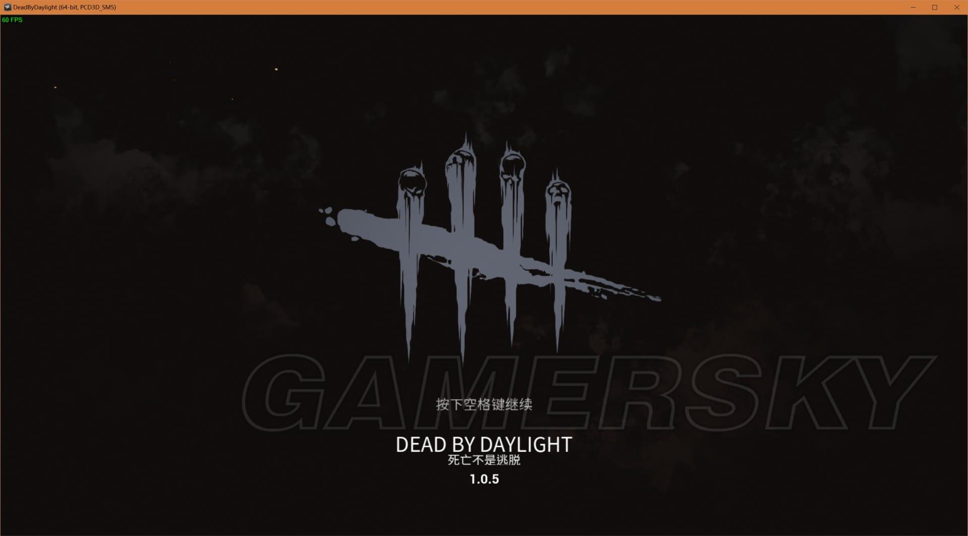 黎明死線 Dead by Daylight 新手上手基礎圖文教學 安裝與角色圖文介紹
