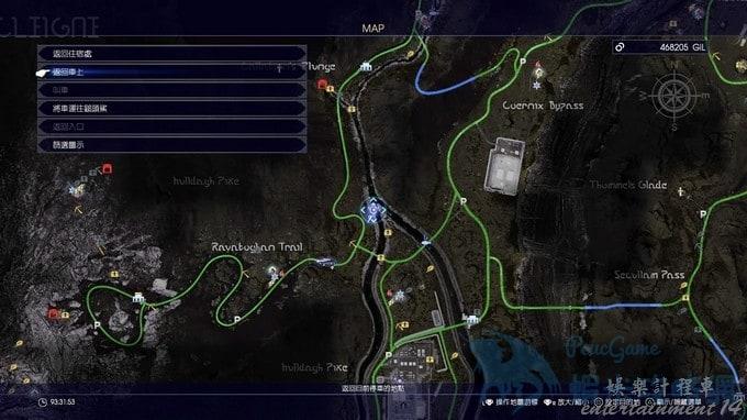 太空戰士15 (Final Fantasy XV) 七色蛙位置一覽