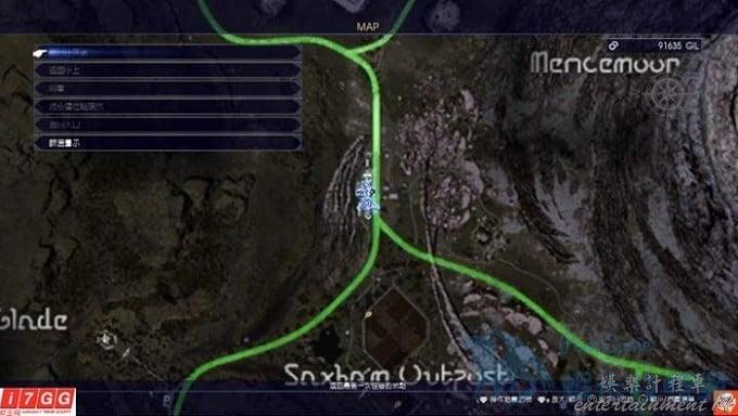 太空戰士15 (Final Fantasy XV) 古老銅板收集圖文攻略