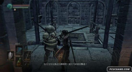 黑暗靈魂3 地下監獄洋蔥騎士位置 洋蔥騎士在哪
