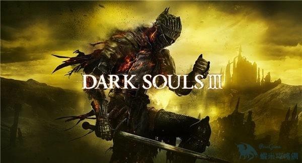 神級玩家《黑暗靈魂3》全程無傷通關 完虐所有Boss