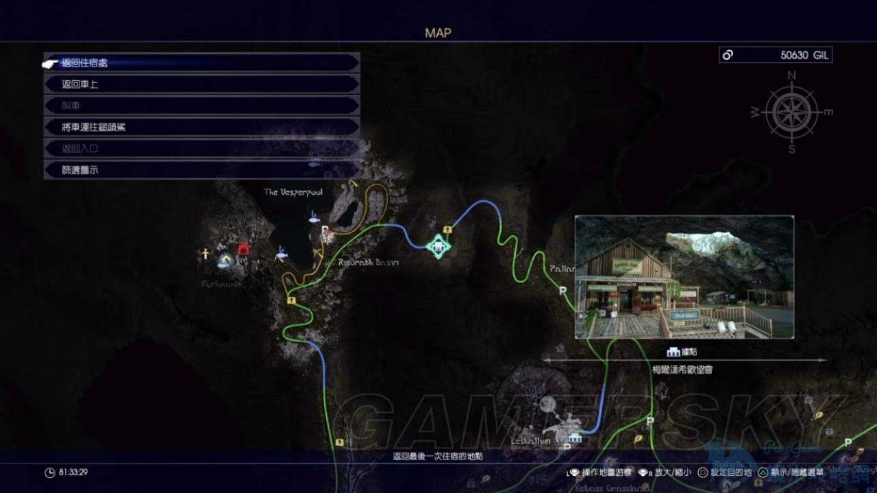 最終幻想 15 Final Fantasy XV(FF15) 隱藏迷宮攻略 隱藏迷宮掉落及攻略要素詳解