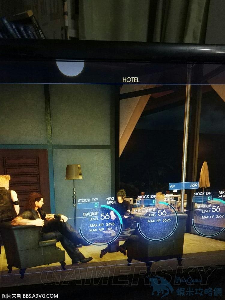 最終幻想 15 Final Fantasy XV(FF15) 前期快速升級方法 前期怎麼快速升級