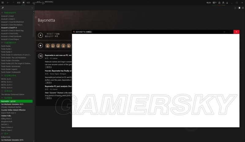 魔兵驚天錄 Steam版白屏解決方法 白屏怎麼辦