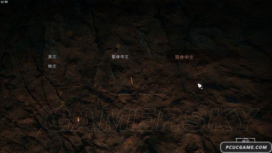 極地戰嚎:野蠻紀源 怎麼設置中文 極地戰嚎:野蠻紀源中文字幕設置方法