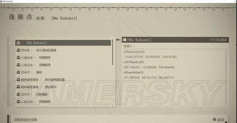 尼爾 自動人形 DLC任務郵件接收方法 DLC任務怎麼接