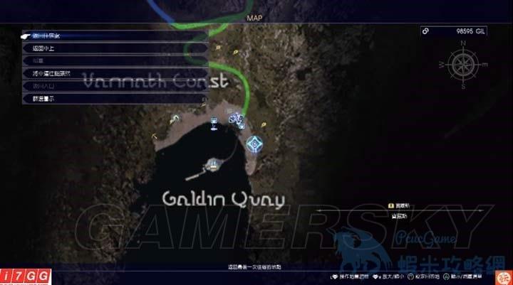 最終幻想 15 Final Fantasy XV(FF15) 古老銅板收集圖文攻略