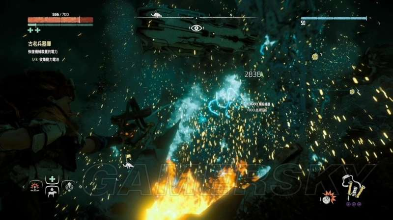 地平線期待黎明 戰鬥收集與武器使用技巧 新手實用技巧