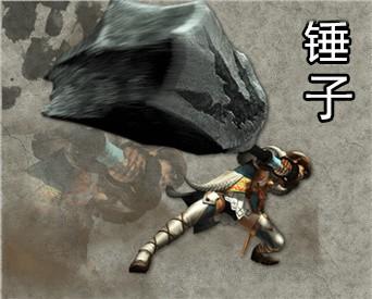 魔物獵人XX 鎚子狩技、動作介紹及連招推薦