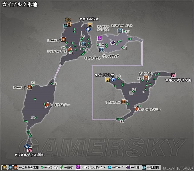 緋夜傳奇 地圖 寶箱、材料等全收集品地圖