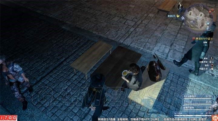 最終幻想 15 Final Fantasy XV(FF15) 全料理效果及所需食材