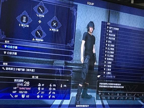 最終幻想 15 Final Fantasy XV(FF15) 彈珠檯刷錢方法介紹 最終幻想 15 Final Fantasy XV怎麼刷錢