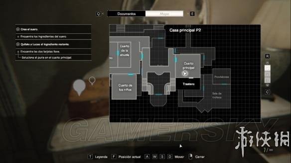 惡靈古堡7 全開鎖器位置圖文 開鎖器在哪