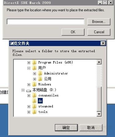 科南的流亡 Conan Exiles 伺服器搭建圖文教學 個人伺服器架設方法