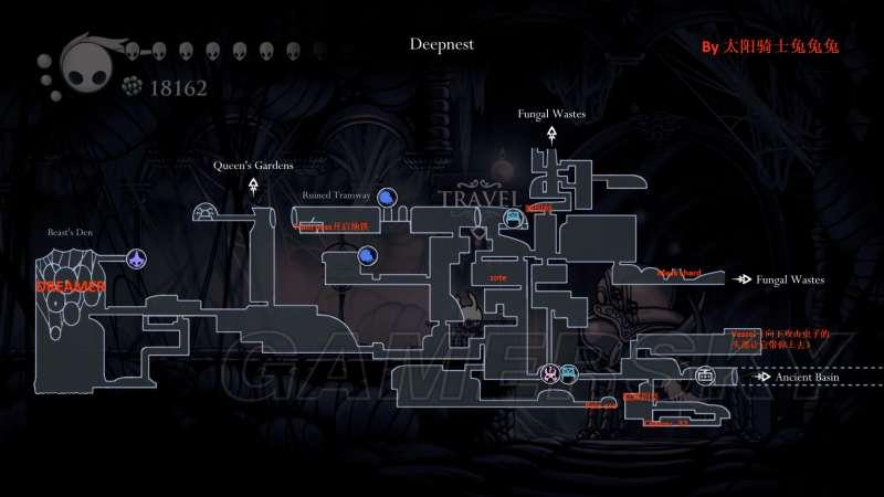 窟窿騎士 收集攻略 地圖收集品位置大全