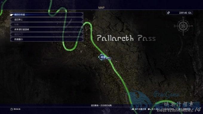 太空戰士15 (Final Fantasy XV) 全神秘紙片和碎片位置攻略