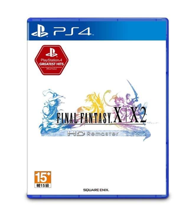 「PS4 Greatest Hits」精選暢銷遊戲 9 月 9 日推出新一波陣容 價格新台幣 590 元起