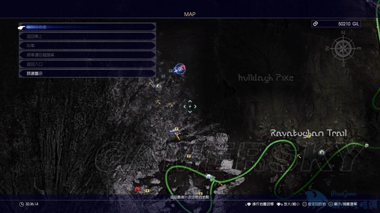 最終幻想 15 Final Fantasy XV(FF15) 隱藏迷宮位置及進入方法