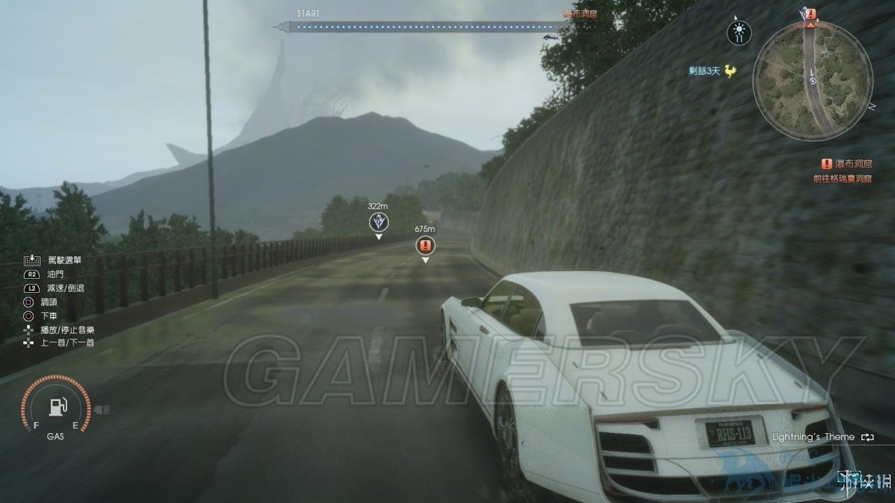 最終幻想 15 Final Fantasy XV(FF15) 車輛駕駛及改造分析