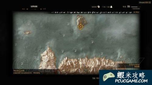 巫師 3:狂獵自由魂任務攻略 自由魂任務怎麼做