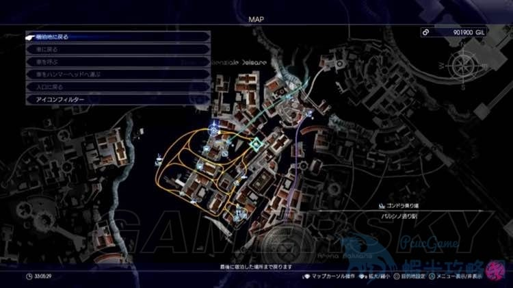 最終幻想 15 Final Fantasy XV(FF15) 水都彈珠機刷錢心得